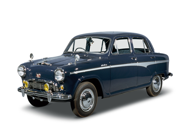 Nissan Austin A50 used by the Japanese Royal Family