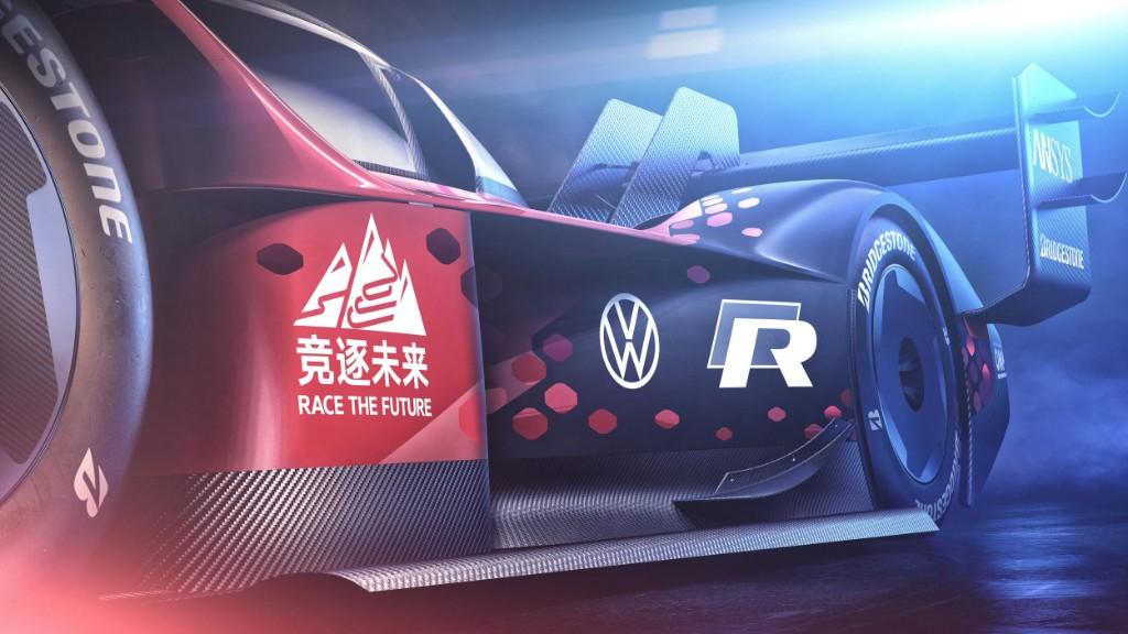 volkswagen IDR China 02