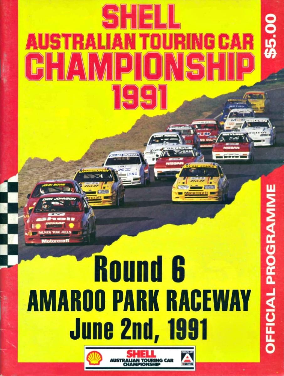 Amaroo Park Raceway 2