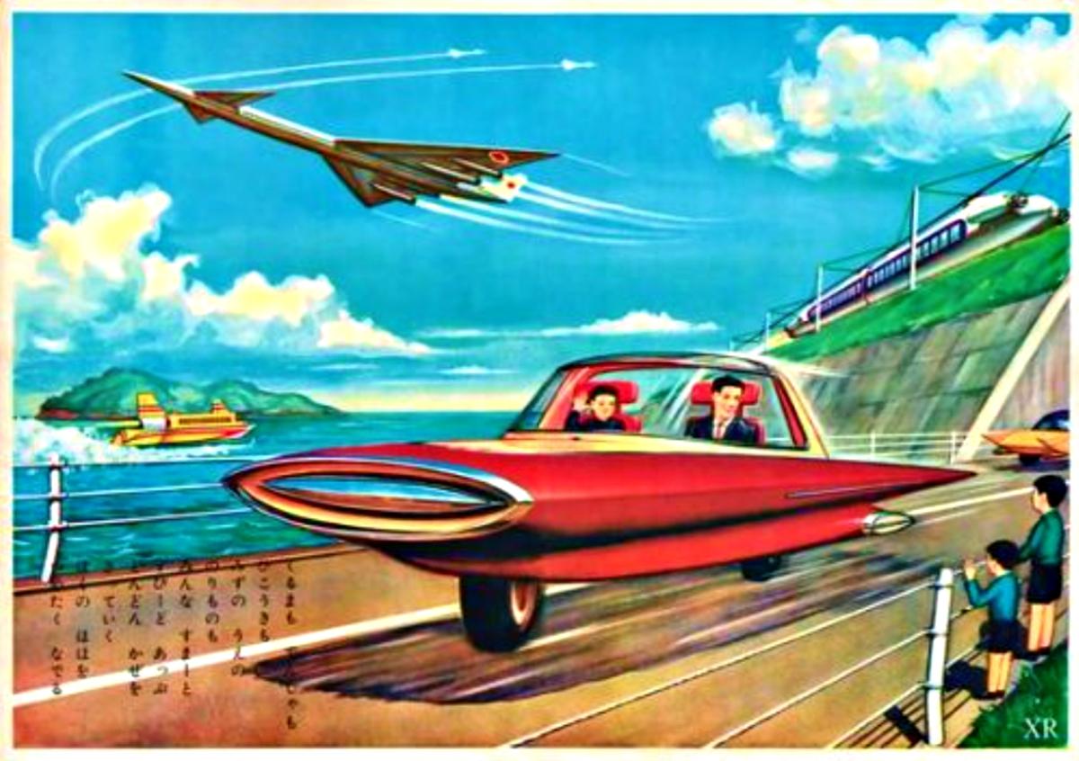 1961 Ford Gyron Show Car 2