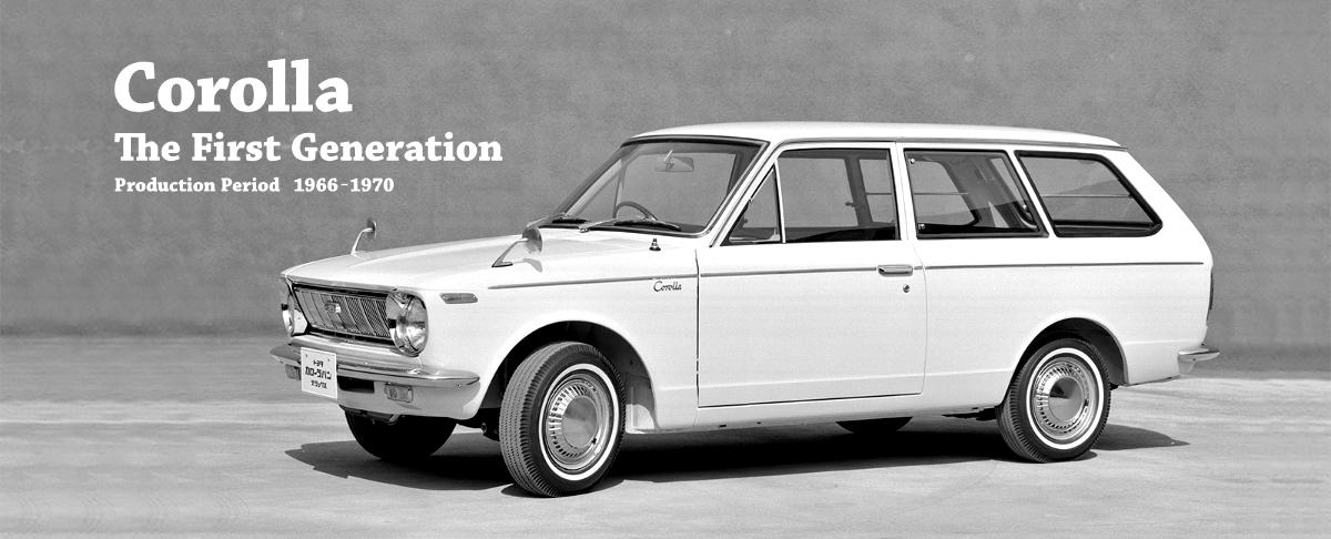 1966 1970 Toyota Corolla 3