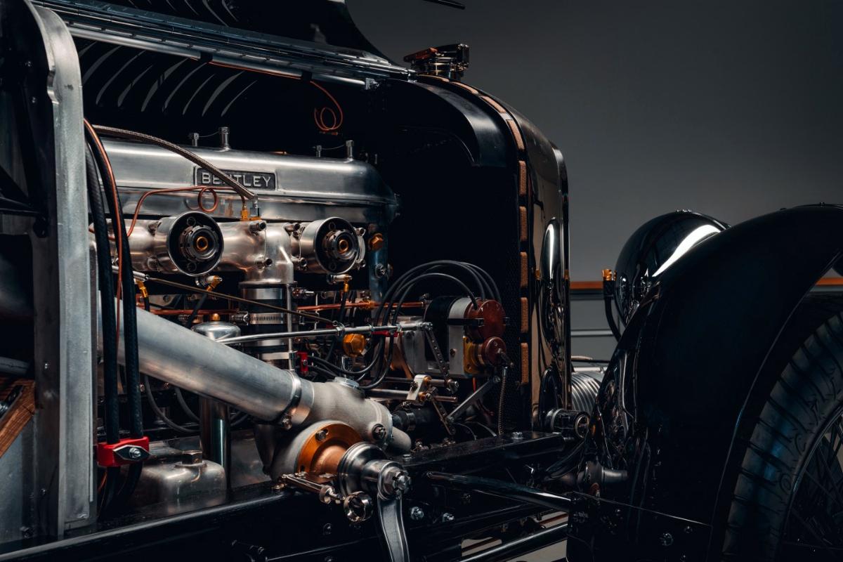 Bentley Blower motor 2