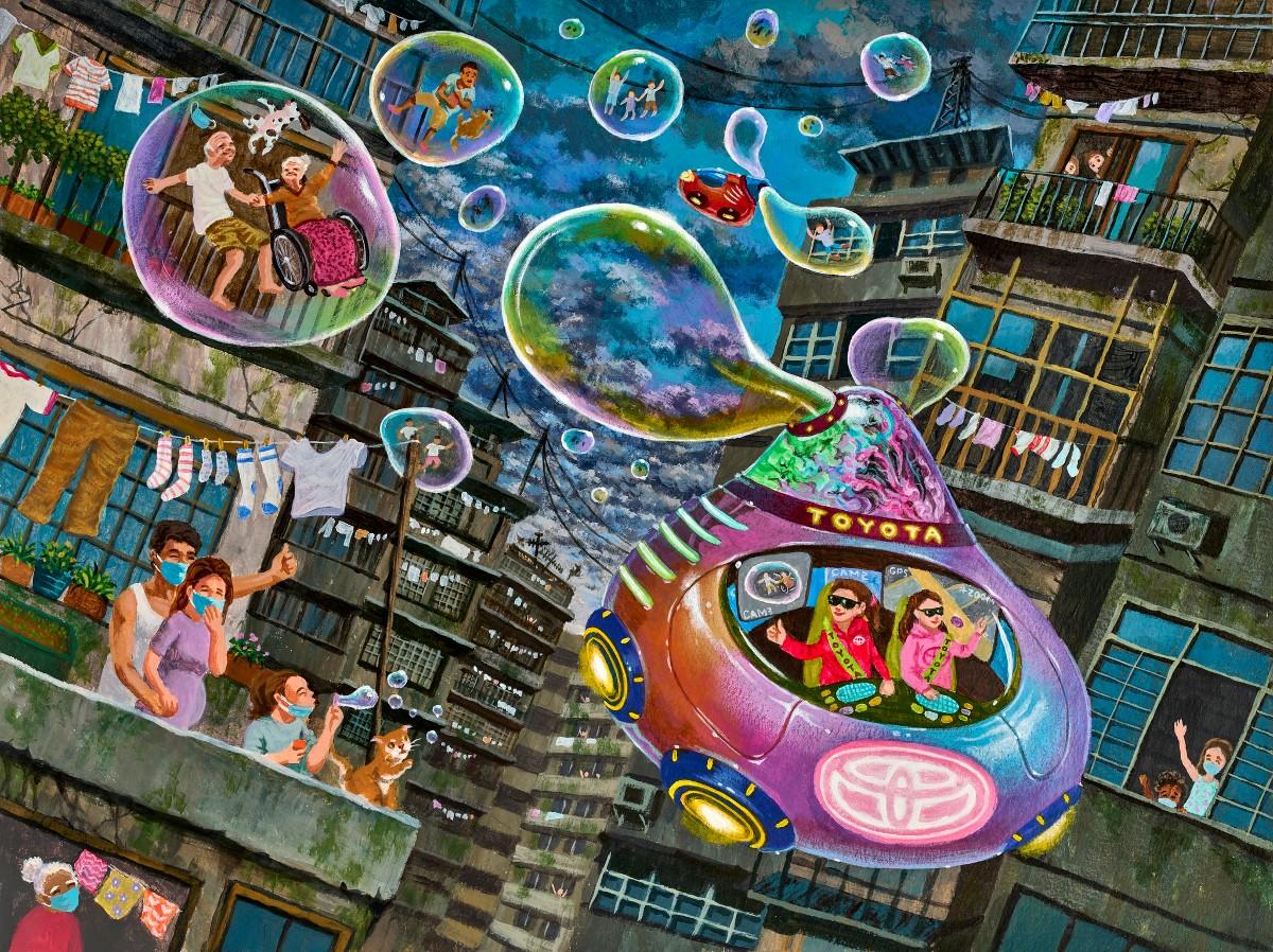 Magical Bubble Car by Chloe Hyoleen Kim