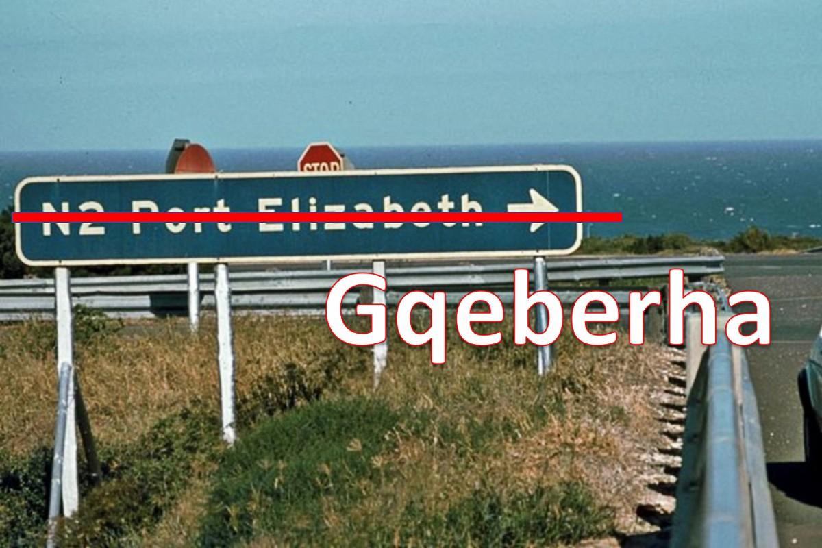 Port Elizabeth lost in translation