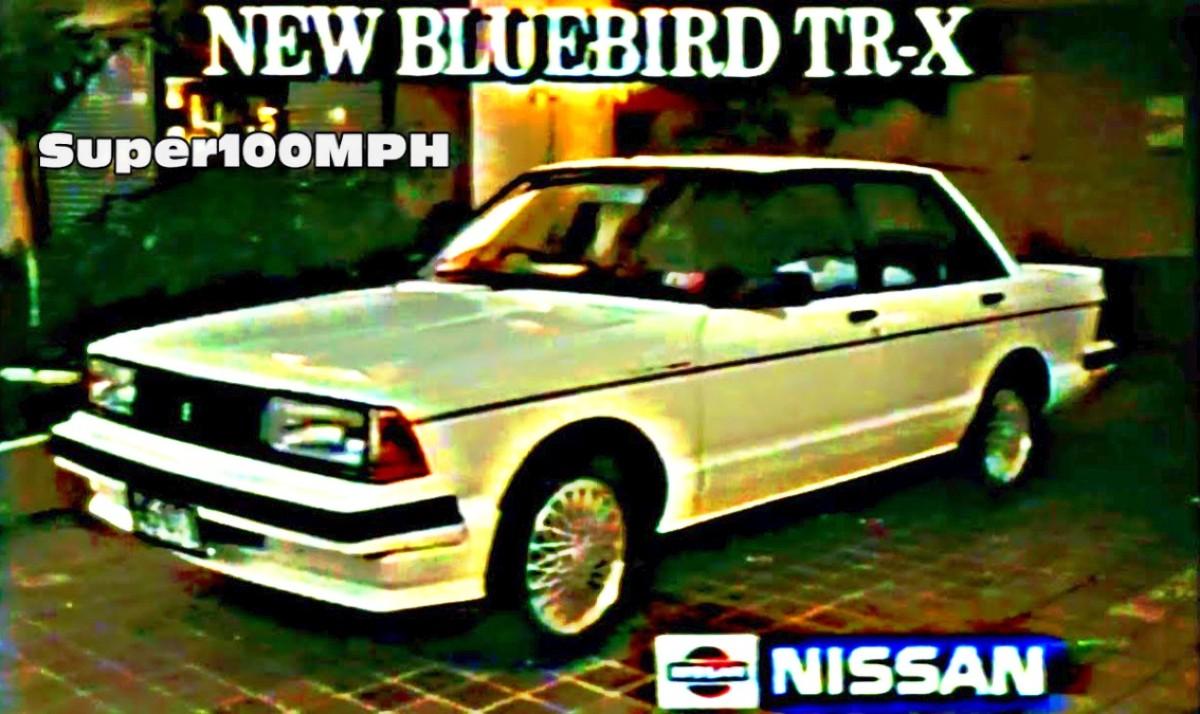 1980s Nissan Bluebird TR X sedan 11