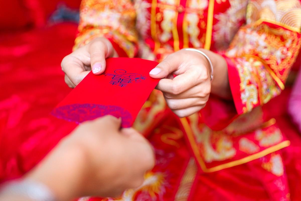 Chinese wedding lucky money