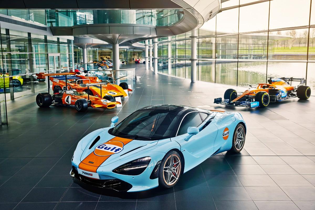 Gulf McLaren 2