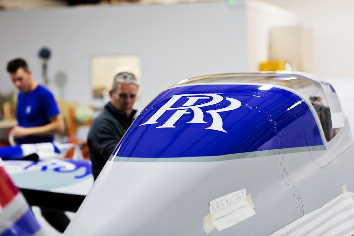 Rolls Royce Spirit of Innovation 9