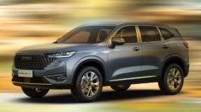 Haval's first hybrid on its way
